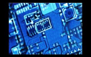 ARM开发教程之ARM体系的嵌入式系统BSP的程序设计