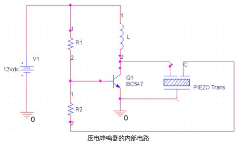 如何实现压电换能器的电路设计