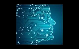2021年,云计算、人工智能和供应链将有哪些发展新趋势