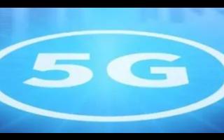 """5G套餐缘何略显""""不受待见""""?"""