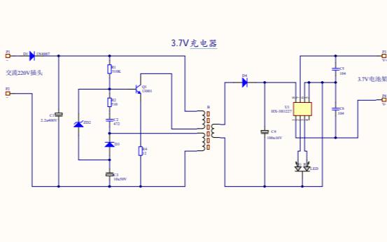 3.7V锂电池充电器电路原理图免费下载