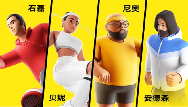 小米穿戴APP迎来升级,加入虚拟3D人物