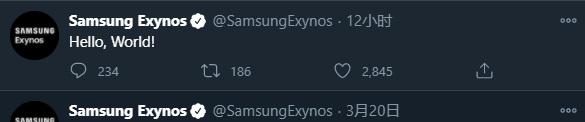 三星Exynos官推发文暗示新品将至