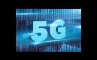 中国电信与柔宇科技展开合作,聚焦5G生态及数字化转型