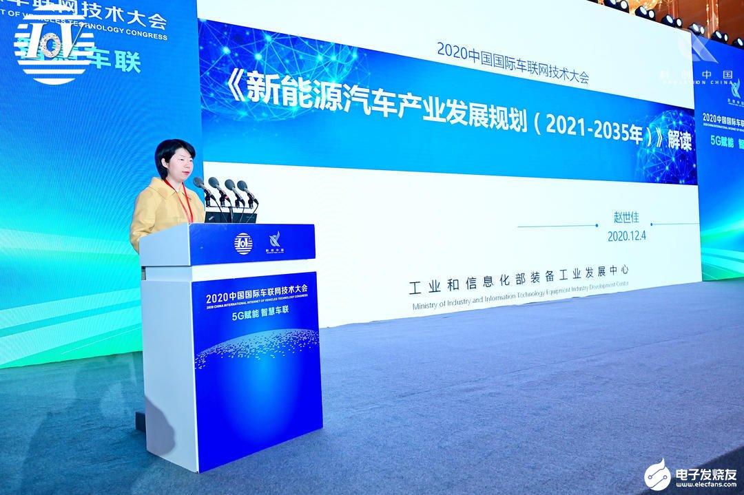"""新能源汽车产业发展规划解读,""""1+3个5""""整体框架推动产业融合发展"""