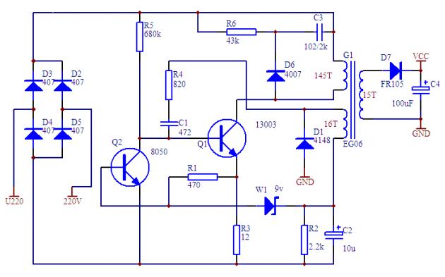 简易实用小型开关电源原理图合集免费下载