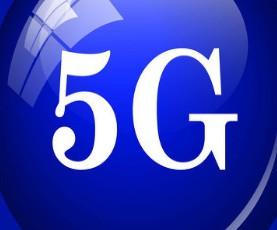 中兴通讯5G网络建设加速,赋能百业数字化转型