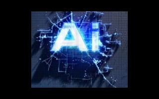 中国人工智能芯片进展显著,市场规模持续扩大