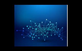 为什么物联网漏洞平台对组织很重要?