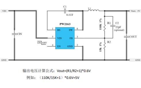 PW2163同步降压调节器的数据手册