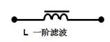 常见低通滤波电路