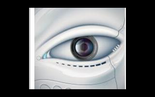 關于人臉識別技術保障人臉信息安全的建議