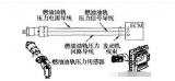 康明斯后处理1柴油机排气处理液喷射温度传感器