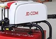 """京东JDY-800""""京鸿""""货运型固定翼无人机首飞..."""