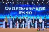 华为等产业伙伴重磅发布了《5G边缘计算安全白皮书...