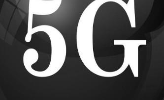 中國移動打造領先5G,建設網絡強國