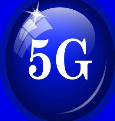 格力旗下首款5G手机来了
