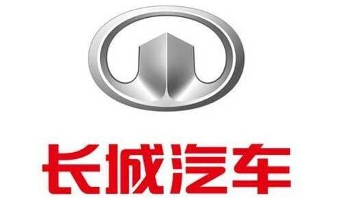消息称长城汽车计划成立新的智能电动汽车独立品牌