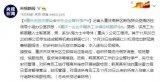 SK海力士重慶公司,實行全封閉管理