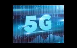 光一科技:5G基站能耗管理的軟硬件服務已在試運營