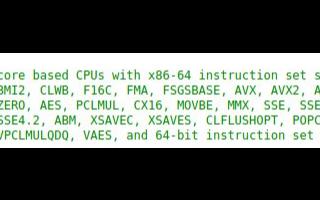 GCC11编译器已初步支持AMD Zen3