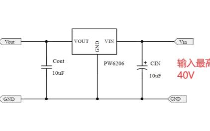 9V和12V降压到3V的芯片选型方案详细说明
