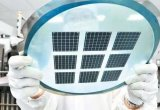 三星计划与地方政府等合资在西安投建8英寸晶圆代工...