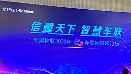 物联网连接管理平台成车联网刚需,汽车行业七大差异...