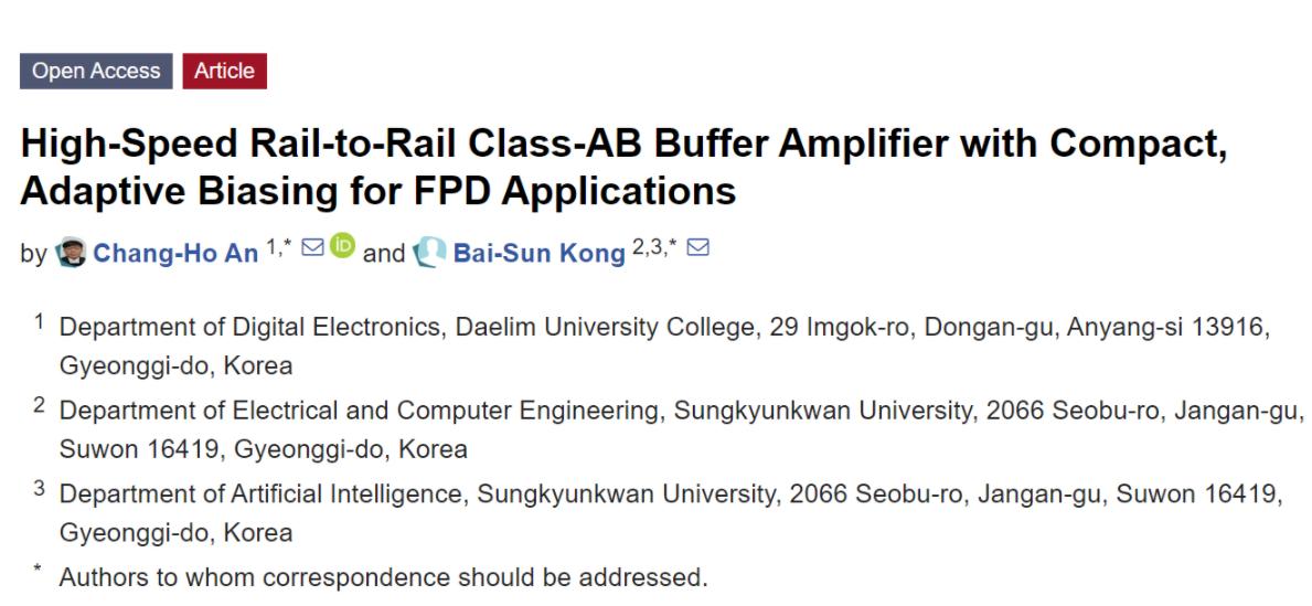 适用于大型平板显示器(FPD)应用高抖动率的轨缓冲放大器方案设计