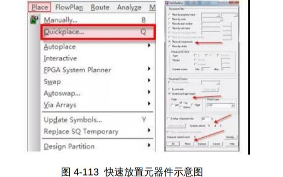 PCB封装批量添加到PCB板上的方法介绍