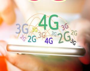 巴西2021年上半年将进行5G频段拍卖