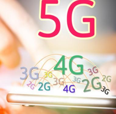 5G和区块链如何相互赋能?