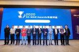 华为NetEngine 5G AR系列路由器及SD-WAN解决方案