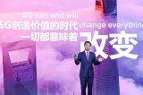 5G网络建设进入快车道  中国引领全球商业进程