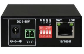 單路RS232/422/485串口服務器的功能特點及應用范圍