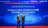 是德科技2020年全新推出的Infiniium MXR系列實時示波器
