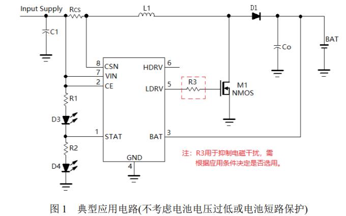 HU5913升壓型三節鋰電池充電控制集成電路的數據手冊免費下載