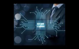 清華系AI公司發布兩款AI產品隱私保護機器學習平臺