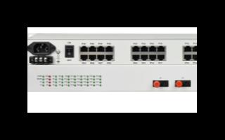安防監控應用中如何選擇多路數字視頻光端機
