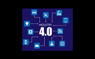 工业4.0和焊接技术助力制造商提高生产效率