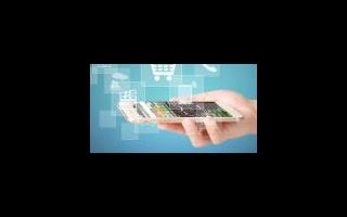 三星將于1月14日推出三款Galaxy S21系列智能手機