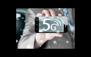 高通、LG Uplus與LG電子成功部署韓國首個5G毫米波網絡