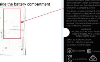 大疆DJI FPV无人机FCC标签位于电池仓内,...