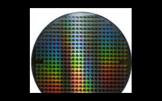 环球晶圆公司已经同意收购Siltronic