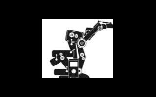 机器人力控制的发展及应用