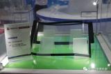 东旭集团3D车载盖板玻璃项目在江苏如皋举行开工仪式