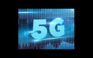 截至11月底,江西累計開通5G基站超3萬個