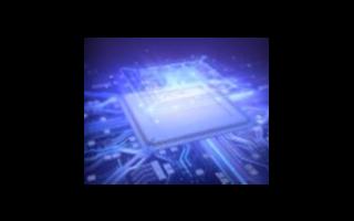 一文解析我國工業芯片市場的發展