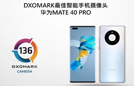 華為Mate 40 Pro奪下最佳智能手機攝像頭