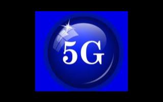 印度電信已經希望取消5G試驗在供應商方面的限制